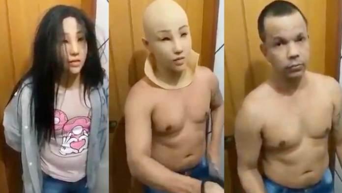 Brazilian gang leader