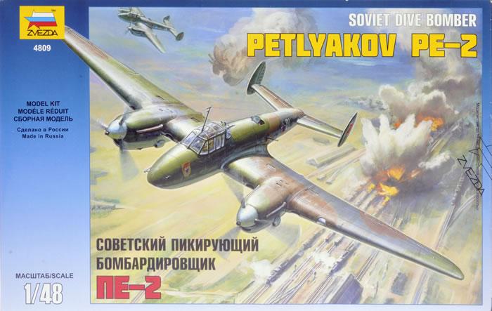Resultado de imagen de petlyakov pe-2 model kit