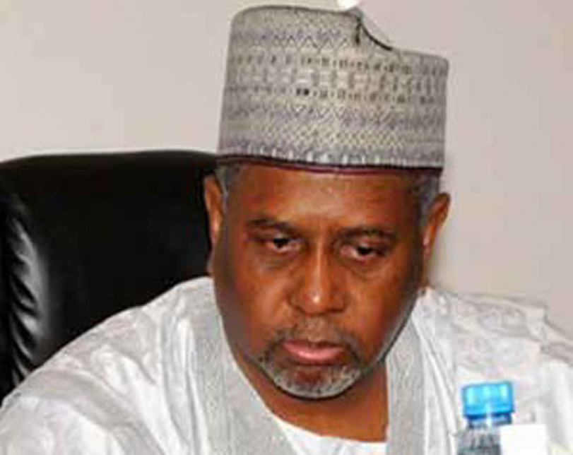Court orders Dasuki's trial to proceed in his absence