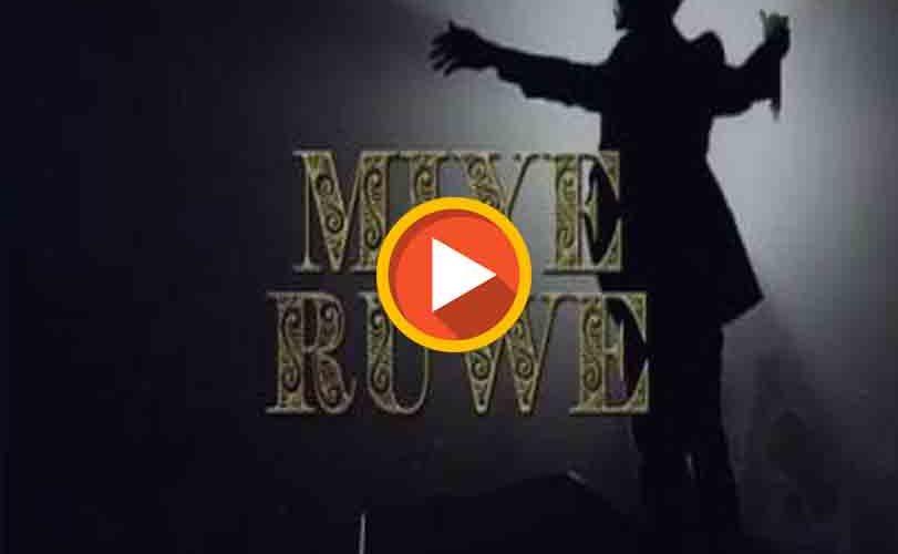 Frank Edward – Miyeruwe (I Praise You)