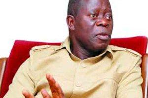 Minimum wage: Nigerian workers unfairly treated, says Oshiomhole
