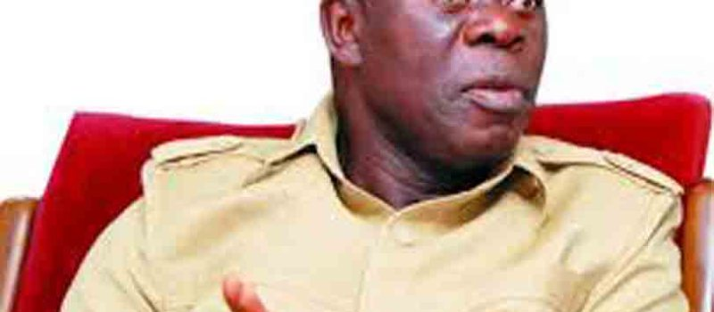 Oshiomhole, NWC bow to pressure, hold NEC on Friday, November 22