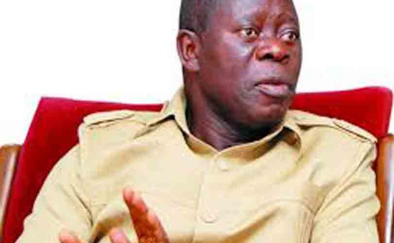 Oshiomhole makes first appearance at presidential election tribunal