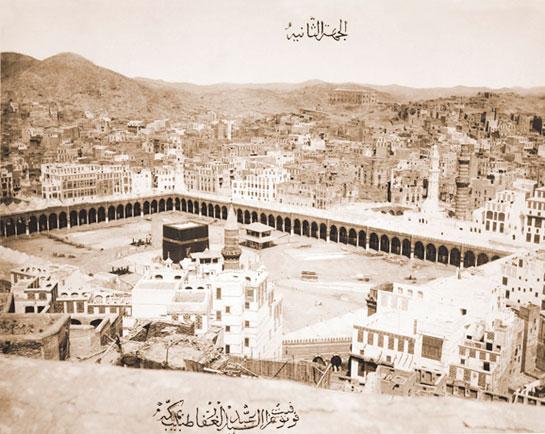 hz muhammedin mekke donemi Hz. Muhammed Sıkıntılardan Nasıl Korunmuştur?