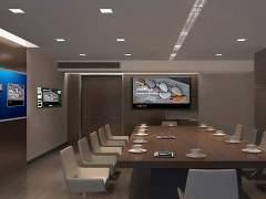 Ufficio design interno
