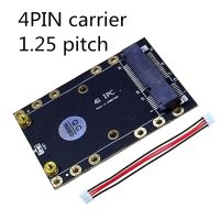 4G LTE Mini PCIe to USB Adapter With SIM Card Slot 4PIN PH1.25 Connector