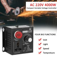 Portable AC 220V 4000W Compact Variable Voltage Controller Adjustable Dimmer