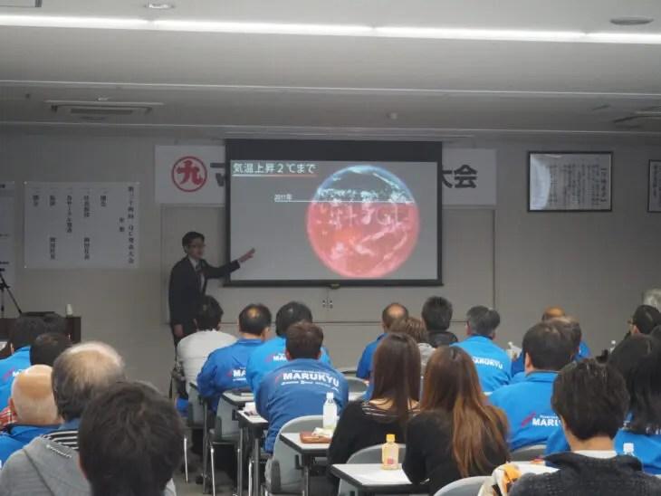 エコドライブ講演会4|エコドライブ研究所