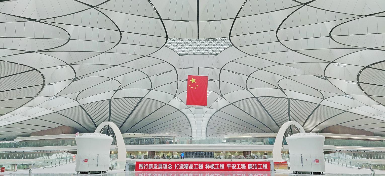 Beijing Daxing International Airport_2_Tridonic