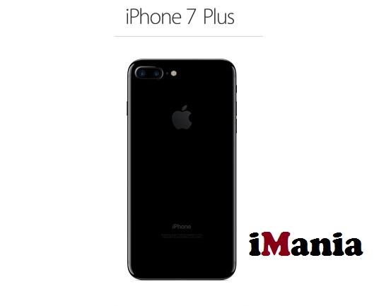 iphone 7 plus sostituzione vetro-touch-lcd-imania