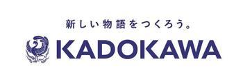 カドカワのロゴ