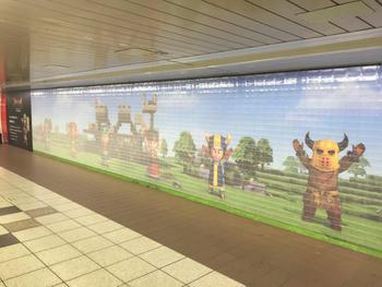 ドラクエビルダーズ 平和な新宿駅