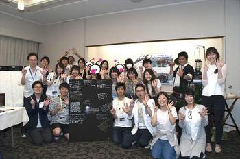 FF15コミュニティオフ会大阪