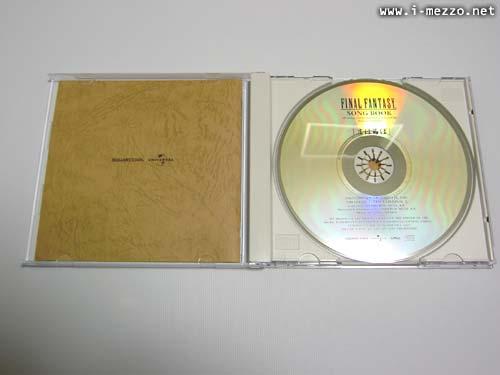 20040310mahoro2.jpg