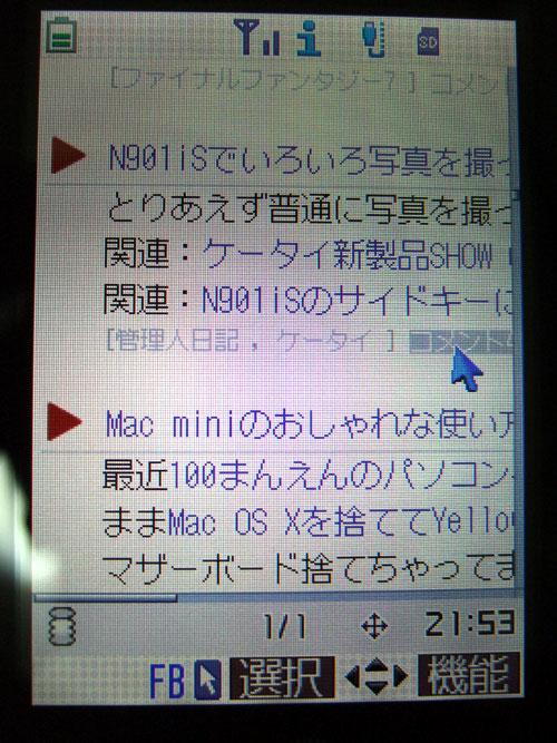 20050701n901is3.jpg