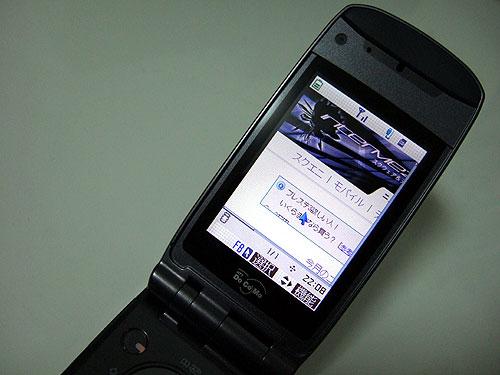 20050701n901is4.jpg