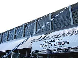 20050731sq01.jpg