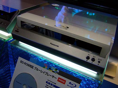20051005ceatec05.jpg