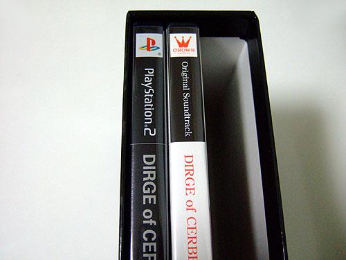 20060214ffcd5.jpg