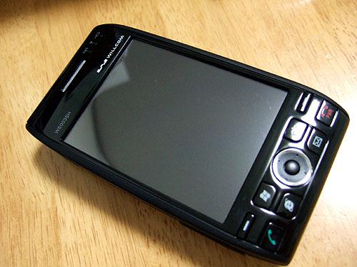 20060217wzero31.jpg