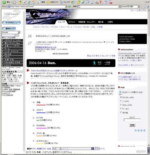 20060416new.jpg
