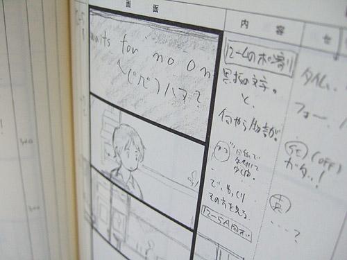 20060818tokikake5.jpg