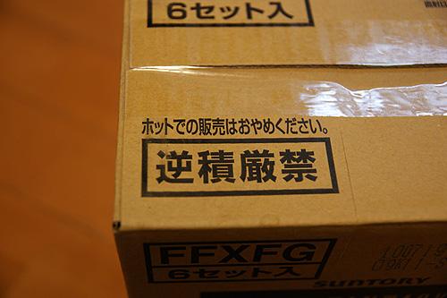 DSC04585.jpg