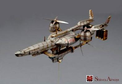 中型飛空挺「ハイウインド」