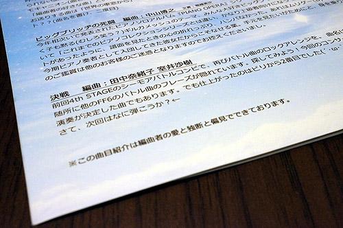 20121028_tmm4.jpg