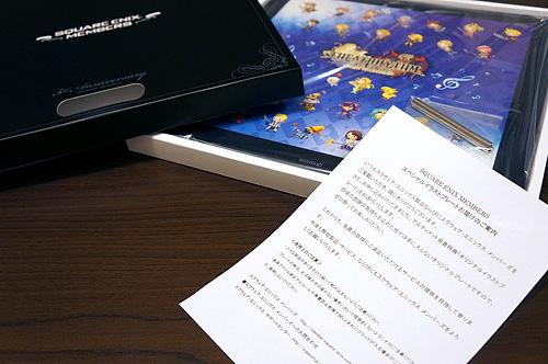 20121212_DSC06787.jpg