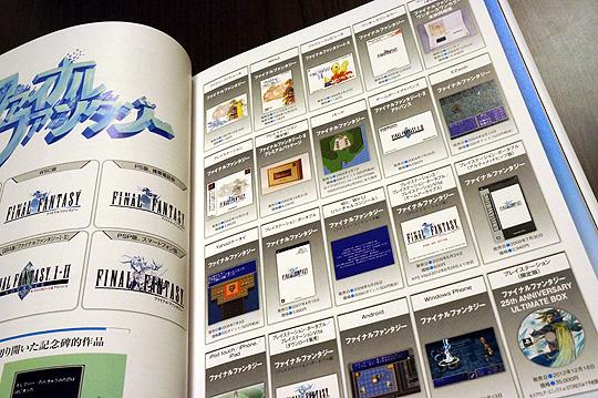 20121218_DSC07097.jpg