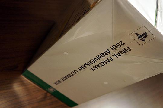 20121218_ff25box_004.jpg