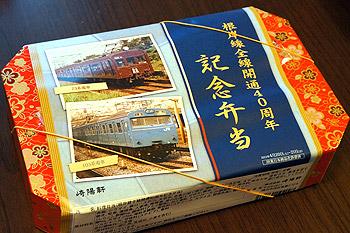 20130421_negishi.jpg
