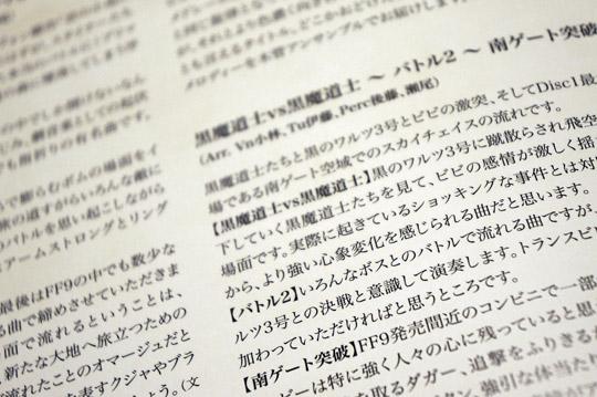 20130818ljo_06.jpg