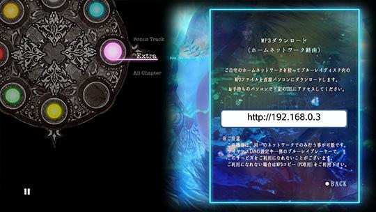 20131225ff10_4.jpg