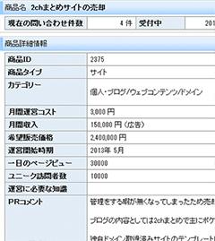 201403052ch.jpg