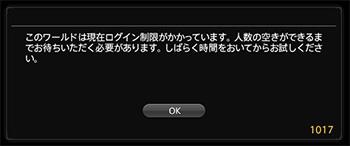 201407311017.jpg