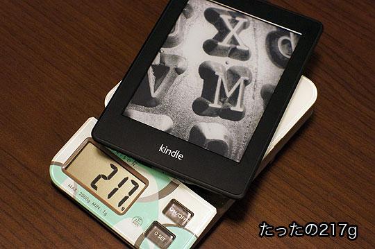 Kindle10.jpg