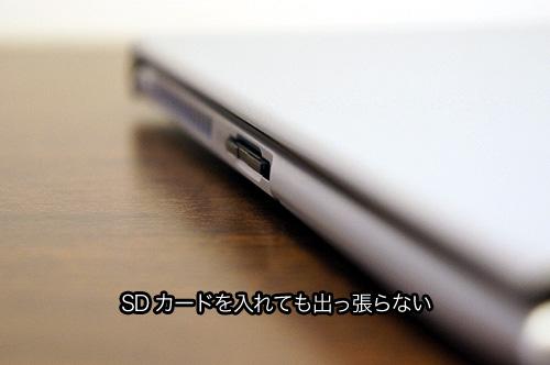 LaVieZ_0008SD.jpg