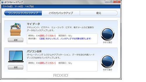 LaVieZ_0014backup.jpg