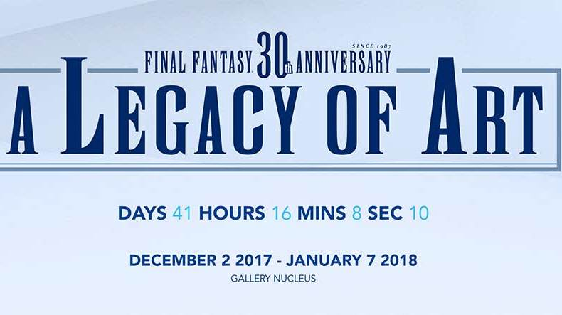 FF30周年記念展