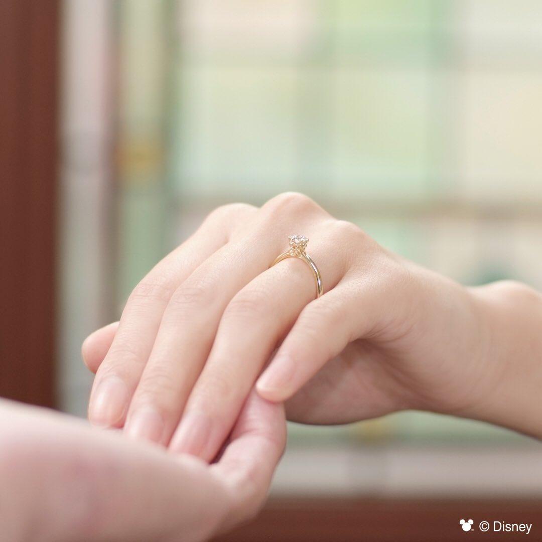 キングダムハーツ婚約指輪