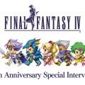 FF4の発売30周年で米スクエニ公式でシナリオの時田氏へのロングインタビューが掲載! 日本語訳