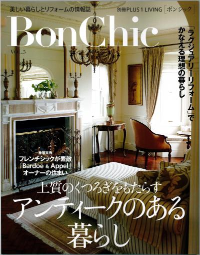 BonChic表紙
