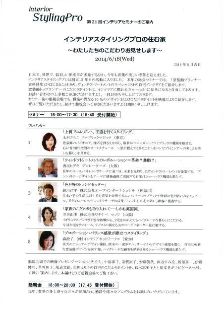 Page0001_convert_20140711180911.jpg