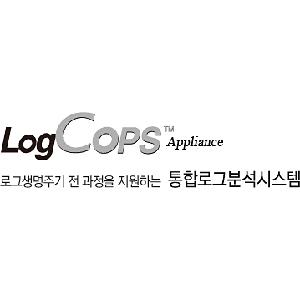 logcops