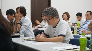 セミナーの様子/横浜Web制作アイポケット