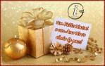 Mensagem de Natal do i-Técnico