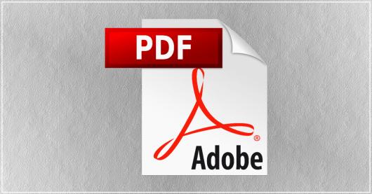 PDF o que é? Para que serve?