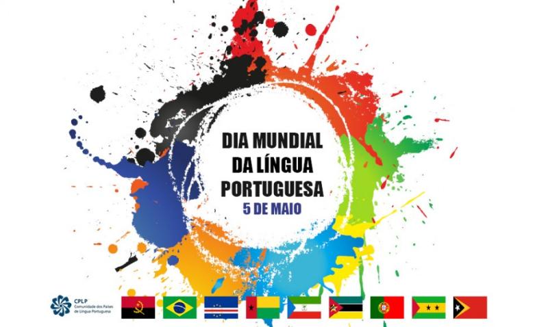 Dia Mundial da Língua Portuguesa 2020
